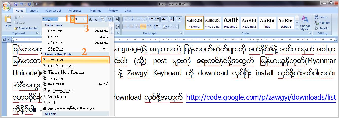 Free download alpha zawgyi myanmar fonts for window 7 64 bit.